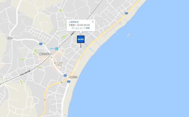 三浦海岸海水浴場の目の前にあるダイソーの地図