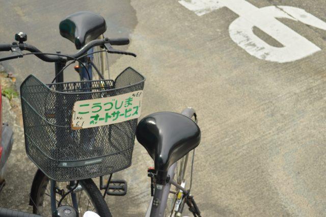神津島のレンタルバイク