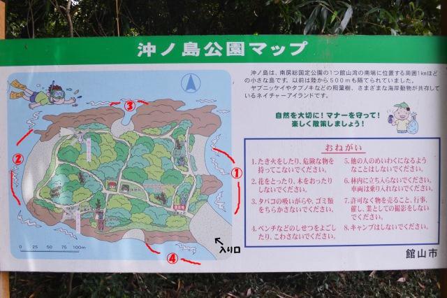 千葉の沖ノ島の地図