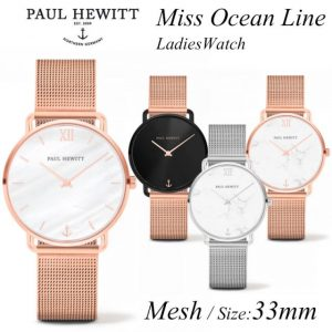 華奢で可愛いポールヒューイットの時計