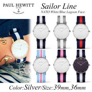 ポールヒューイットの可愛いおしゃれな時計