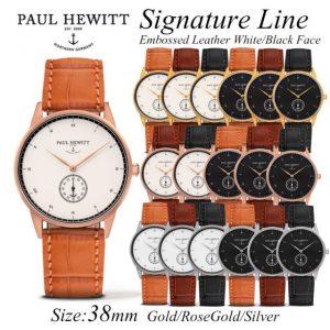 素敵すぎるポールヒューイットの時計