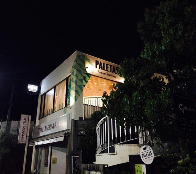 パレタスの鎌倉店