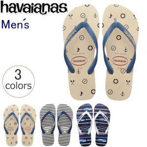 ハワイアナスのマリンデザインサンダル