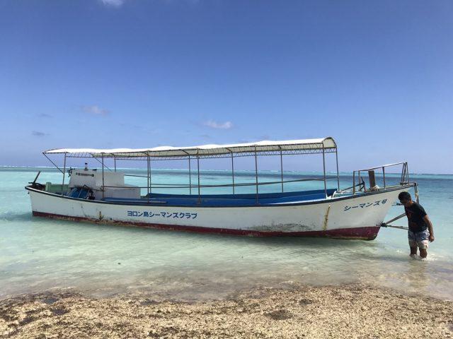 百合ヶ浜へ行くためのグラスボート