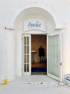 プリシアリゾートヨロンのアネリアというレストラン