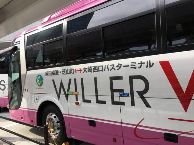 与論島旅行で使用したシャトルバス