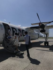 与論島の飛行機の行き方