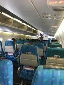 与論島の飛行機での行き方はこれに乗る