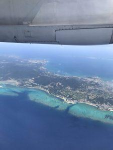 飛行機での与論島の行き方