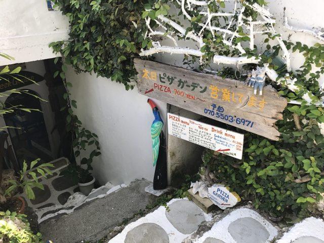 与論島旅行で行ったピザ屋さんの入り口