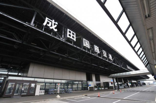 与論島旅行で利用した成田空港
