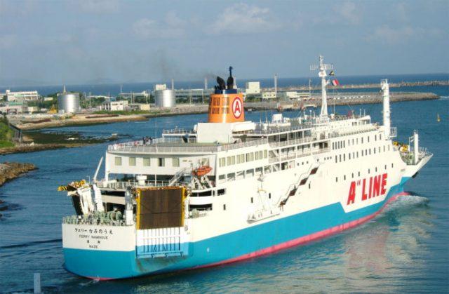沖縄からフェリーで与論島へ行く行き方