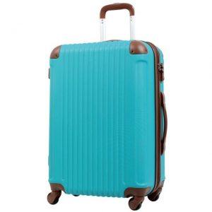 ミントチョコカラーのかわいいスーツケース