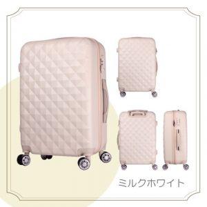 ミルキーピンクのスーツケース