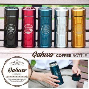 コーヒー用のおしゃれ水筒