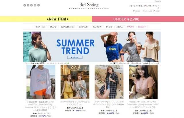 カジュアルな韓国服が売っているプチプラ通販