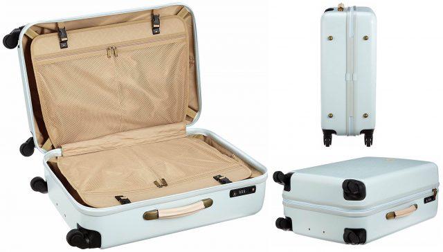 ミレストの女性らしいおしゃれなスーツケース
