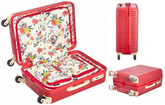 女性らしいデザインのおしゃれスーツケース