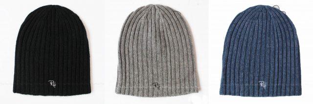 ロンハーマンのシンプルなニット帽