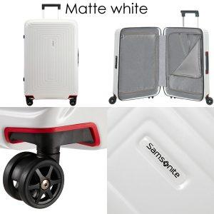サムソナイトのおしゃれな白いスーツケース