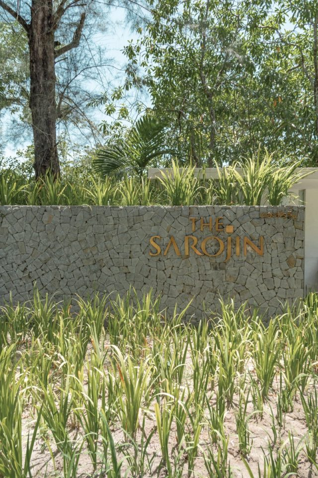 サロジンの入り口