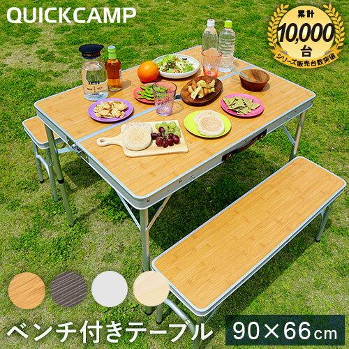 おしゃれなピクニックテーブルのセット