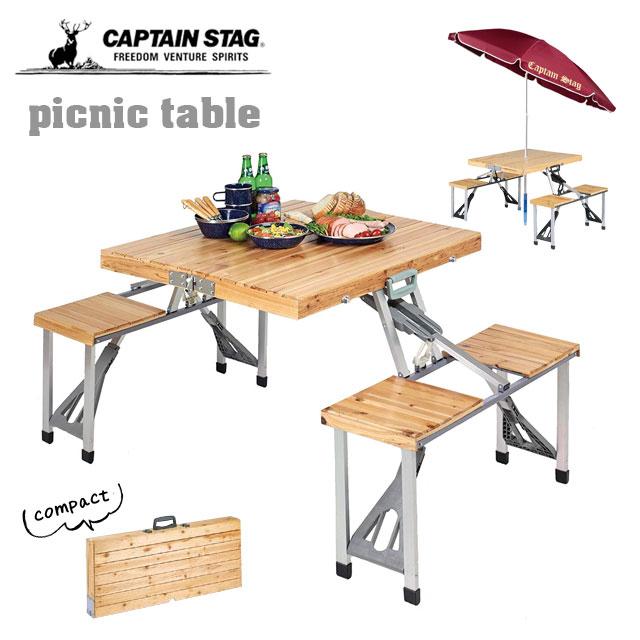 ピクニックの木材のテーブルセット