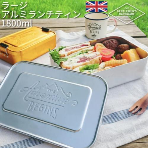ピクニックにぴったりなお弁当箱