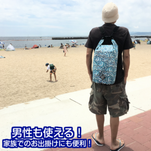 男性も使えるビーチバッグ