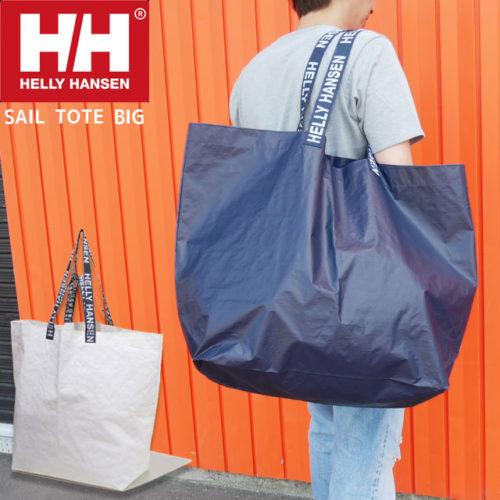 ヘリーハンセンのビーチバッグ