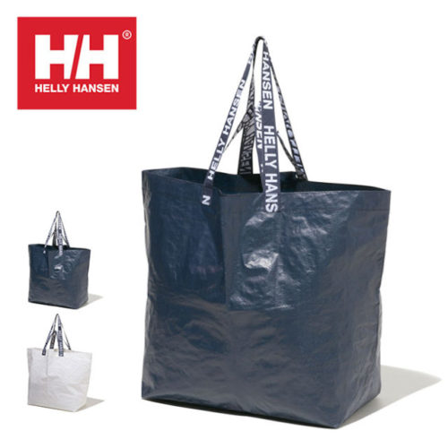 ヘリーハンセンの濡れても大丈夫なビーチバッグ